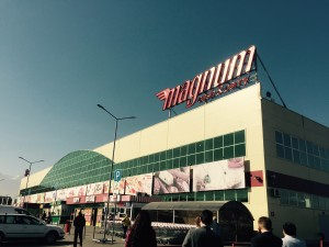 Supermarket in Kazakhstan